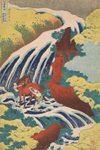 Yoshitsune Falls
