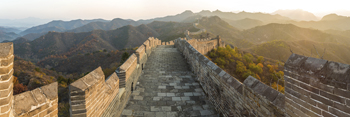 The Great Wall II