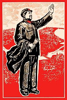 Chairman Mao