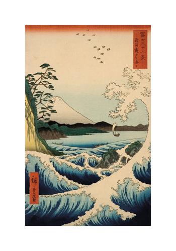 The Sea at Satta, Suruga Province by Andro Hiroshige