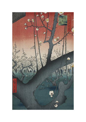 The Plum Garden in Kameido by Andro Hiroshige