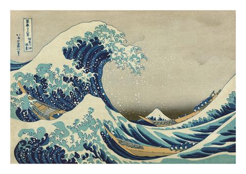 Great Wave off Kanagawa - Scenic by Katsushika Hokusai