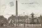 Place de la Concorde by Stephanie Monahan