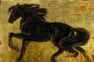 Navarre by Dupre
